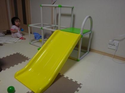滑り台(1)