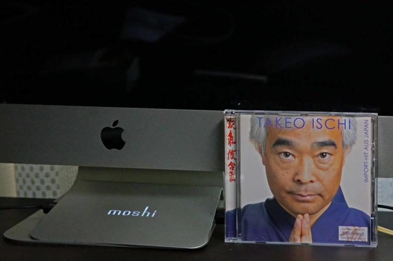 takeoischi