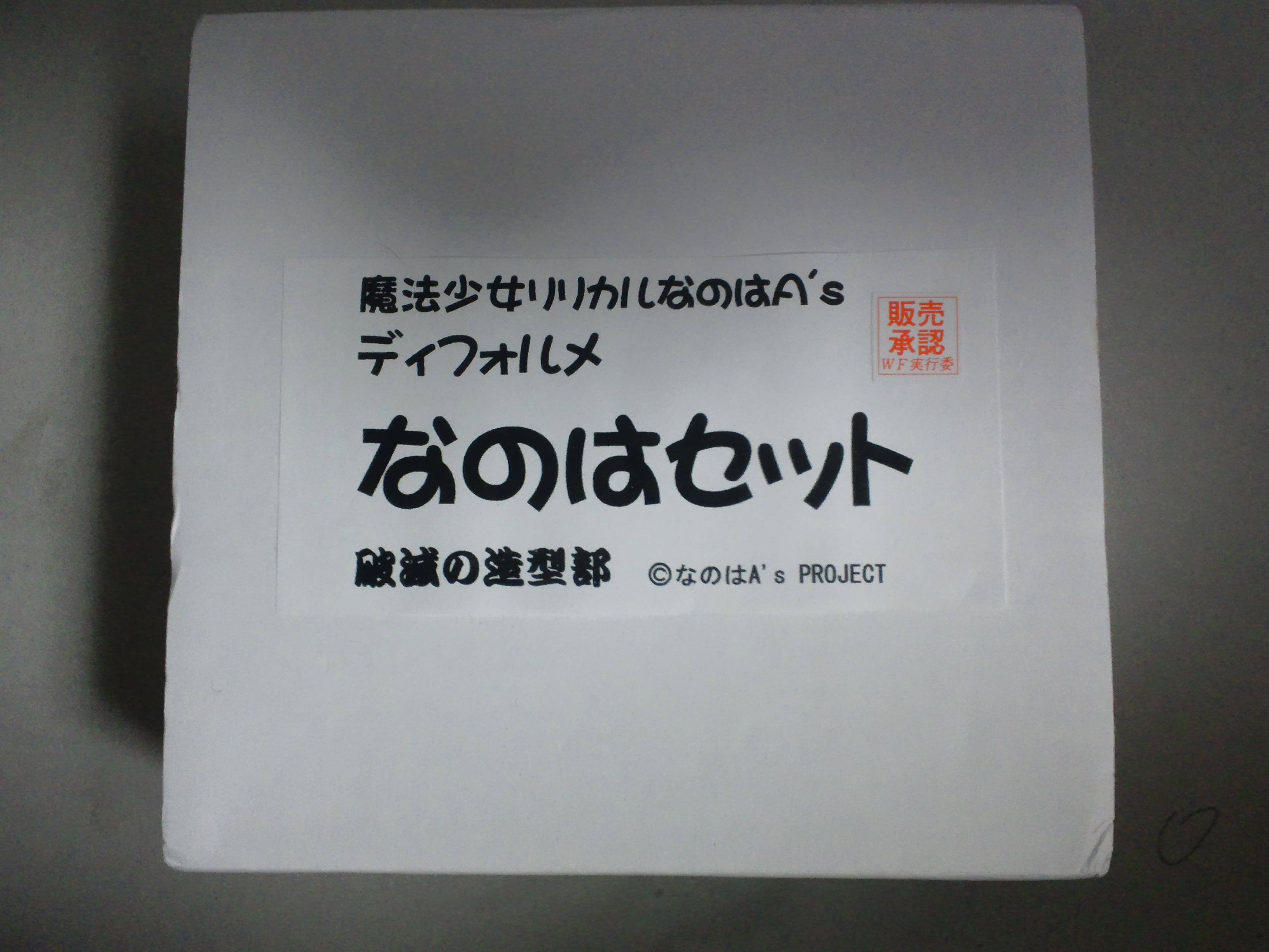 TS3Z0413.jpg
