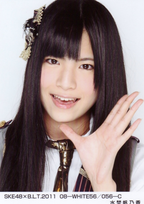 【SKE48】水埜帆乃香が卒業公演、モデルに転身