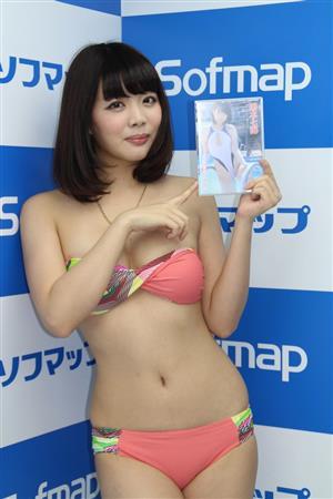Gカップ萌木七海「巨乳は縁起がいいといわれよく拝まれます」