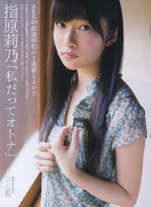 さっしーこと指原莉乃(22)、秋元先生から仰天プラン 「妊娠して卒業して欲しい」