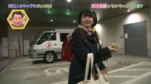 フレッシュレモンこと市川美織(20) 私服がヤバイと話題に ファン賛否「痛い」「オタサーの姫」