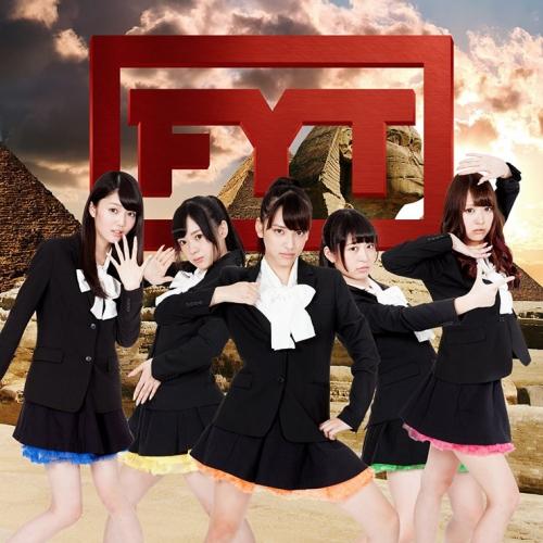 完全ジョジョアイドル『FYT』のCDが本当にジョジョすぎる件!ジョジョマニア「絶対にジョジョだろ!!」
