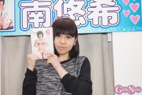青森の人気地方アイドル・南悠希さんが初ビキニを披露!「りんごを持ってるシーンを見て」