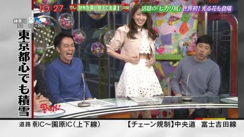小嶋陽菜、積雪の日にヘソ出しスケスケ衣装で生出演「間違えちゃいました」