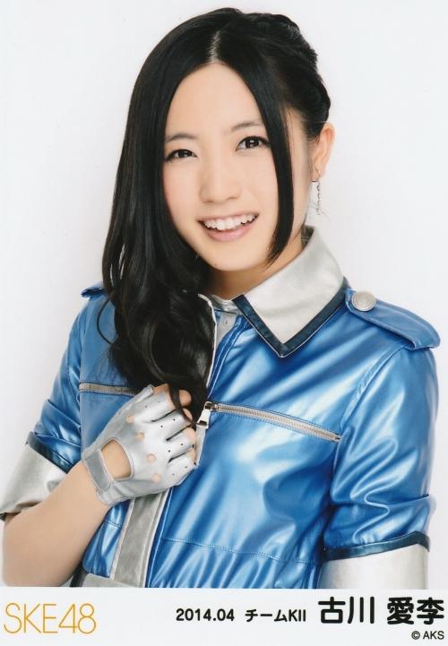 【SKE48】古川愛李「夢に向かって」卒業発表