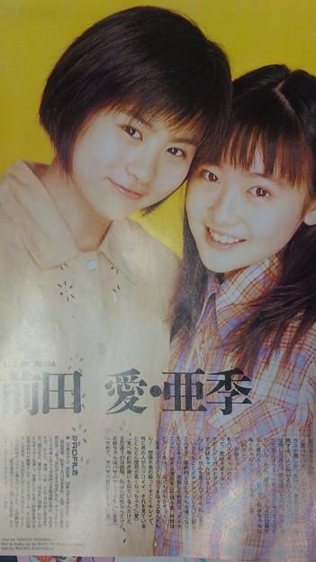前田亜季、姉の前田愛と本気で仲が悪かった過去告白「会うたびにけんかしてました」