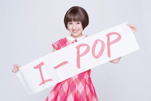 武藤彩未 バレンタインデーの夜にニコ生決定!