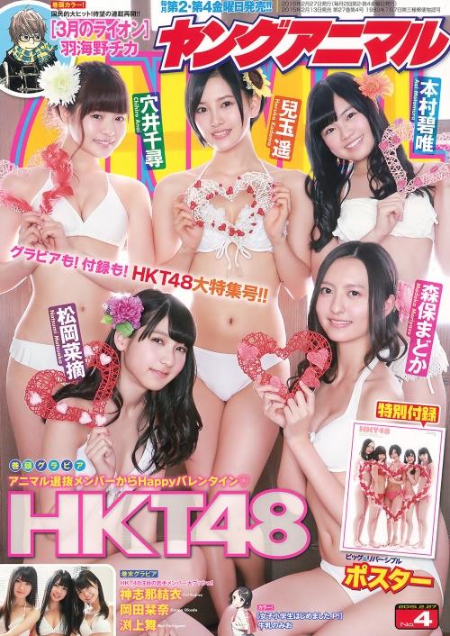 最近のHKT48