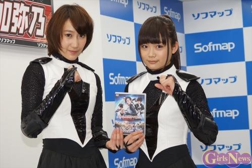 元AKB48初期メンバーの加弥乃、「アクション女優」に意欲