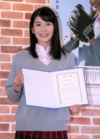 国民的美少女 小澤奈々花(15)、センバツ応援イメージキャラクターに就任