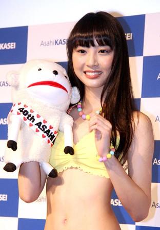 旭化成キャンペーンモデルが決定、趣味はマンガ