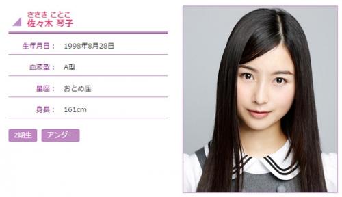 佐々木琴子(16歳)、美しすぎる黒髪美少女ぶりがネット上で話題に…握手会チケット完売でぶっちぎりの大人気