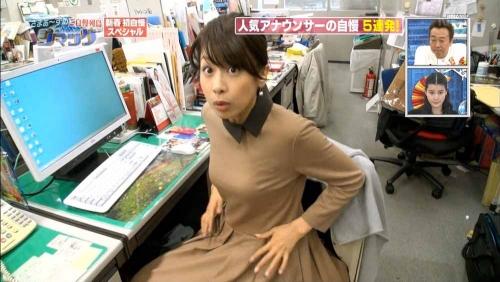 男性500人に聞いた不倫したい女子アナランク 1位は加藤綾子