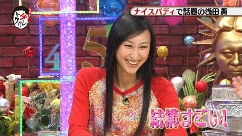 浅田舞 おっぱい 揉まれる…「結構使われてる」「あぁあ!すごい!!」、揉んだ柳原可奈子が感触表現