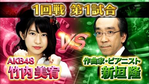 竹内美宥 番組で新垣隆とピアノ対決し敗北 批判殺到 「対戦カードがおかしい」「プロを呼ぶな」
