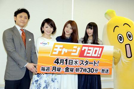 アンジュルム和田彩花、PASSPO☆根岸愛らがテレ東・朝のお天気お姉さんに起用