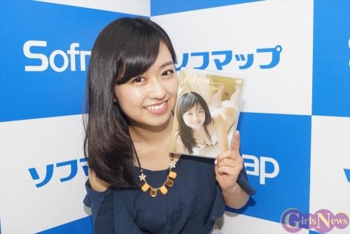 伊倉愛美 自分なりの幼な妻を演じました!