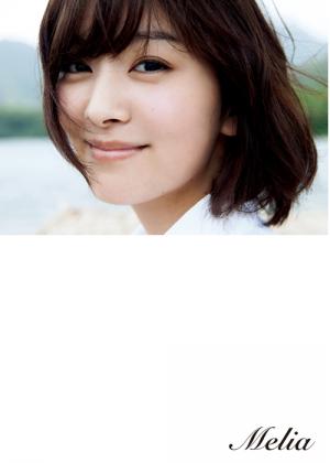 石橋杏奈のセクシーすぎる写真集が話題に 「清楚なのにエロい」「可愛いしデカい」
