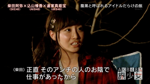柴田阿弥「アンチのお陰でテレビに出られた」 芸能界で生きていく方法を若手に伝授
