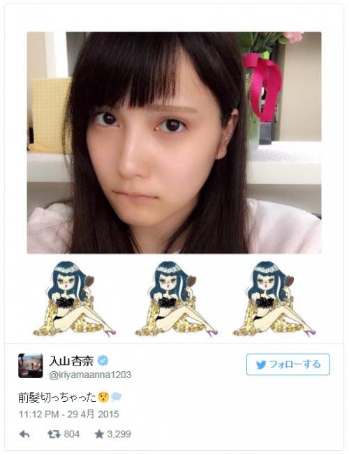 AKB入山杏奈、オンザ眉毛でイメチェン!「やばかわ」「女神かよ」と絶賛の声
