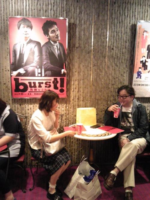 【画像】秋元康(57) 宮脇咲良(17)が2人きりでデート オタクから批判殺到wwwwwwwwwwww