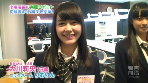 【悲報】AKB大川莉央(14歳) 「ユニクロで服買ってる人ってヤバイでしょ笑」←反論できる?