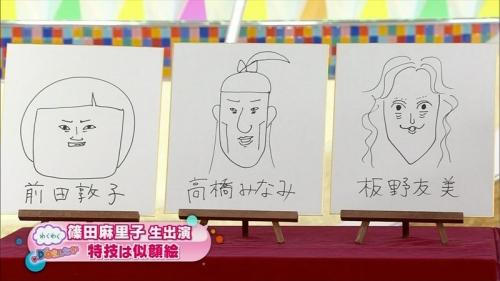 篠田麻里子のスゴすぎる特技の似顔絵がネット上で話題に 「あかんやつ」「悪意www」
