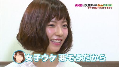 【悲報】 ぱるるが暴言 「柏木由紀は女子に嫌われてる。オタクにしか人気が無いアイドル」