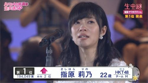 AKB総選挙 指原莉乃1位に中国人が反発 「納得できない!」「絶対にまゆゆ」