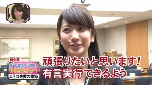 """日テレ・笹崎里菜アナはあっという間に""""干されアナ""""になる!?"""