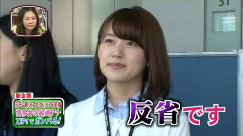 「かわいい」「妹系だ」…日テレ新人の尾崎里紗アナ、人気急上昇 情報エンタメ報道局からラブコール