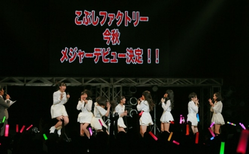 ハロプロ新ユニット「こぶしファクトリー」 今秋メジャーデビュー決定! 新ドラマ『ラーメン大好き小泉さん』主題歌抜擢
