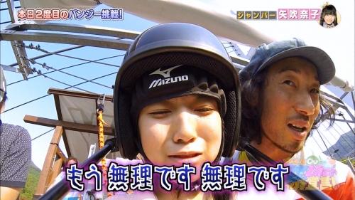 【動画像】 矢吹奈子ちゃん13歳 バンジージャンプを飛べず号泣しリタイア → 批判殺到し炎上wwww
