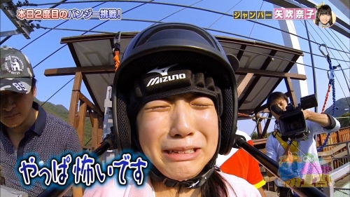 日本テレビ系番組『AKBINGO』に批判の嵐 「最悪の企画」「子供を泣かして何が楽しいんや」矢吹奈子