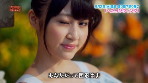【AKB48】 元人気メンバー 極秘結婚 「私、ママになります」