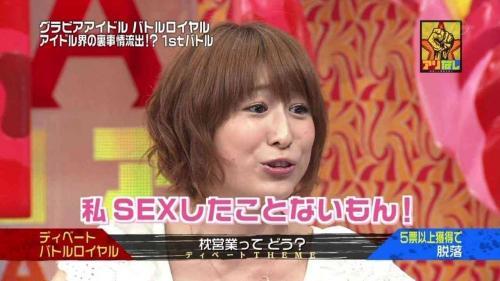 おかもとまり 音楽プロデューサー・naoと結婚 妊娠も発表