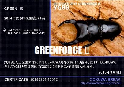 20150304-10042.jpg