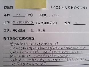 DSC_2179.jpg