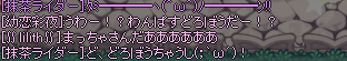 20150128_1991.png