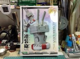 150211_renshouhou_chan.jpg