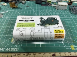 150501_B_tank.jpg