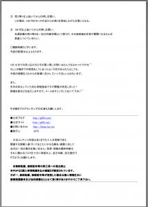 dl販売用キャプチャ4