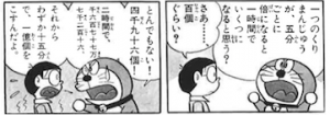 20150505-2.png