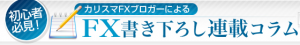 20150604-4.png