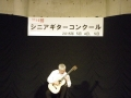 本線0504 (2)