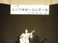 本線0504 (4)