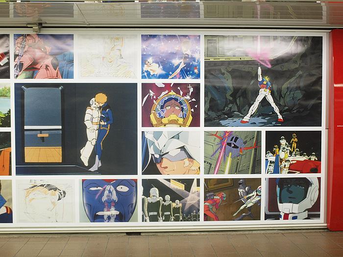 新宿駅ガンダム展広告 14