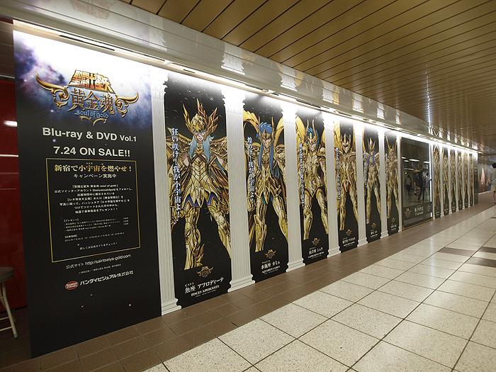 新宿駅ガンダム展広告 22